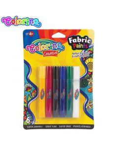 Бои за текстил Colorino